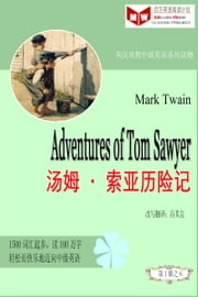 Adventures of Tom Sawyer汤姆•索亚历险记 (ESL/EFL英汉对照简体版) ebook by Qiliang Feng