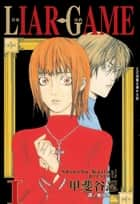 LIAR GAME-詐欺遊戲 (1) ebook by 甲斐谷忍