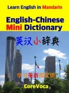English-Chinese Mini Dictionary for Chinese ebook by Taebum Kim