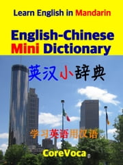English-Chinese Mini Dictionary for Chinese - Learn English in Mandarin anywhere with smartphone, tablet, etc! ebook by Taebum Kim
