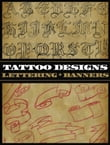 Tattoo Designs: Lettering & Banners