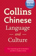 Collins Chinese Language and Culture ebook by Collins