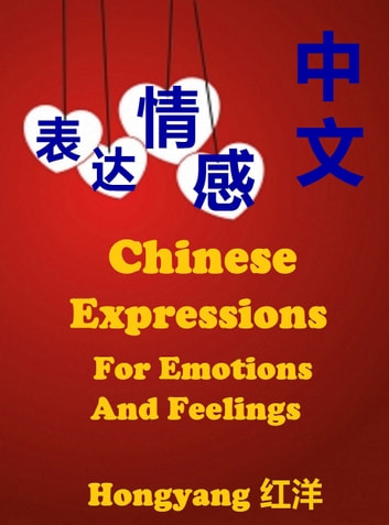 Chinese Expressions for Emotions and Feelings ebook by Hongyang(Canada)/ 红洋(加拿大)