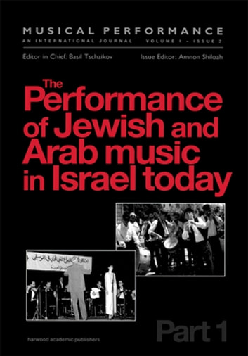 free Power in the EFL Classroom: Critical Pedagogy in the Middle East 2009