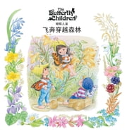 Chinese Whizzing Through the Woods ebook by Butterfly Children, Angela Kincaid