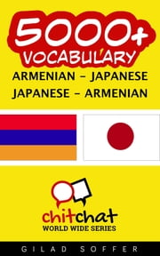 5000+ Vocabulary Armenian - Japanese ebook by Gilad Soffer