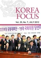 Korea Focus - July 2012 ebook by The Korea Foundation
