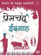 Eidgah (ईदगाह) ebook by Premchand