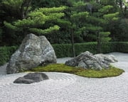 How to Make a Zen Garden ebook by Tom Covert