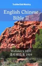English Chinese Bible II - Webster´s 1833 - 圣经和合本 1919 eBook by Noah Webster, Joern Andre Halseth, TruthBeTold Ministry