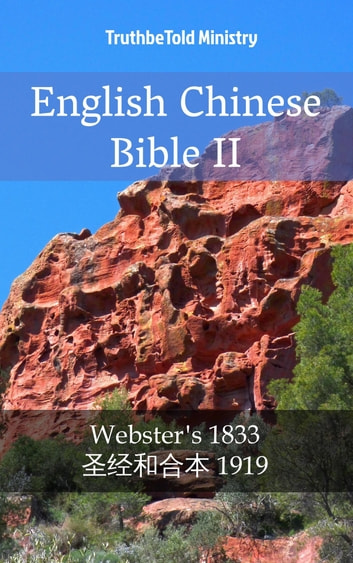 English Chinese Bible II - Webster´s 1833 - 圣经和合本 1919 ebook by TruthBeTold Ministry