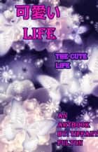 可愛い LIFE (The Cute Life): An Artbook ebook by Tiffany Fulton