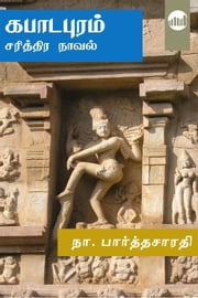 Kabaadapuram ebook by Na. Parthasarathy