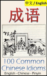 Chengyu: 100 Common Chinese Idioms Illustrated with Pinyin and Stories!