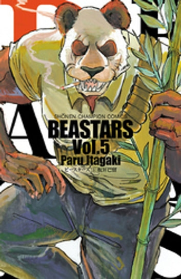 BEASTARS 5 ebook by 板垣巴留