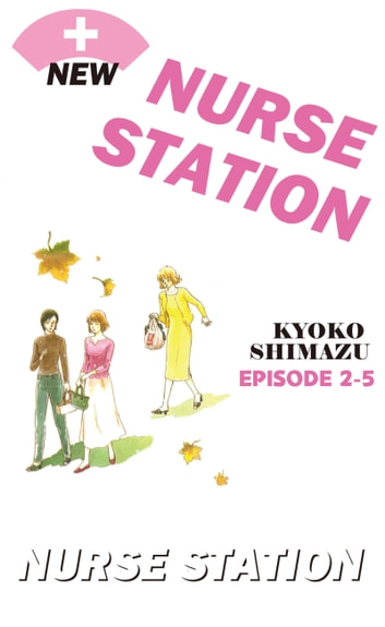 NEW NURSE STATION - Episode 2-5 eBook by Kyoko Shimazu