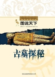Exploration of Ancient Tombs ebook by Exploration and Discovery The Editorial Board of See the World through Pictures