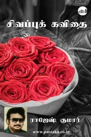 Sivappu Kavithai ebook by Rajesh Kumar