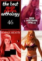 The Best Nude Photos Anthology 46 - 3 books in one ebook by Estella Rodriguez,Illyana Moskowicz,Mishka Obreynik