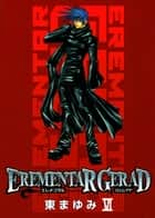 EREMENTAR GERAD / 6 ebook by 東まゆみ