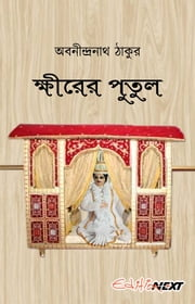 Khirer Putul (ক্ষীরের পুতুল) - children's classic storie ebook by Abanindranath  Tagore (অবনীন্দ্রনাথ ঠাকুর)