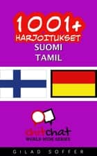 1001+ harjoitukset suomi - tamil ebook by Gilad Soffer