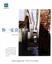 Famous Contemporary Masters Youth Literature --  Your Can Learning. ebook by Wenya Gui