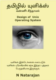தமிழில் யுனிக்ஸ் ebook by Kobo.Web.Store.Products.Fields.ContributorFieldViewModel