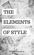 「The Elements of Style」(William Strunk Jr.著)