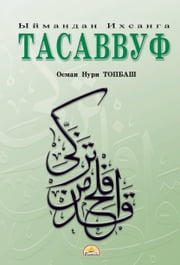 Тасаввуф ebook by Osman Nuri Topbas