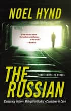 The Russian ebook by Noel Hynd