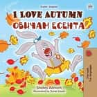 I Love Autumn Обичам есента - English Bulgarian Bilingual Collection ebook by Shelley Admont, KidKiddos Books