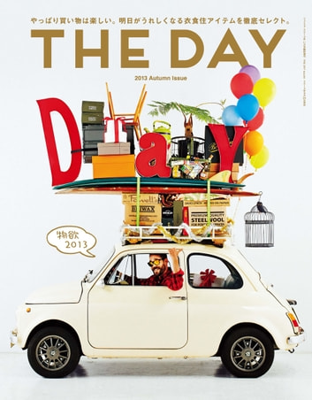 THE DAY 2013 Autumn Issue ebook by 三栄書房