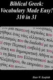 Biblical Greek: Vocabulary Made Easy! 310 in 31
