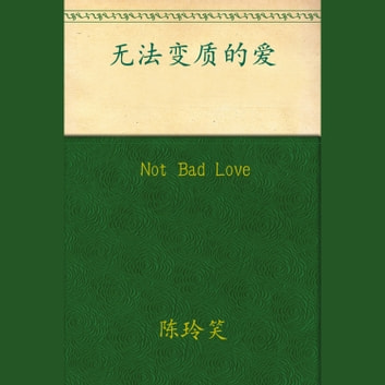 Not Bad Love audiobook by Chen Lingxiao