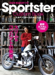 Sportster Custom Book Vol.3 ebook by