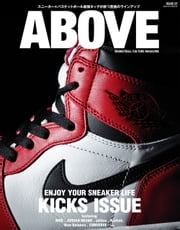 ABOVE Magazine Vol.7 ebook by 三栄書房