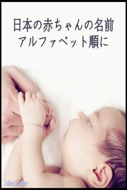 日本の赤ちゃんの名前 - アルファベット順 ebook by Kobo.Web.Store.Products.Fields.ContributorFieldViewModel