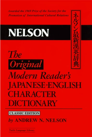 The Modern Reader's Japanese-English Character Dictionary - Original Classic Edition ebook by Andrew N. Nelson