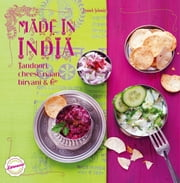 Made in India ebook by Roman Blandey