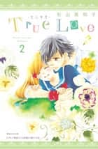 True Love-禁忌摯愛-(02) ebook by 杉山美和子