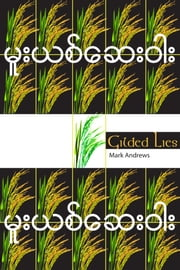 Gilded Lies ebook by Mark  Andrews