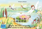 "乐于助人的 小蜻蜓婷婷. 中文 - 英文 / The story of Diana, the little dragonfly who wants to help everyone. Chinese-English / le yu zhu re de xiao qing ting teng teng. Zhongwen-Yingwen. - Number 2 from the books and radio plays series ""Ladybird Marie"" : 小瓢虫 玛丽, 册 2 ebook by Wolfgang Wilhelm,Wolfgang Wilhelm,Zorica Ball,XiaoXiao,Line Czogalla,Luidmilla Dorn,Carolina Moreno,Sarah Röser,Ying-Ina Schulz,Wolfgang Wilhelm,Marienkäfer Marie Kinderbuchverlag"