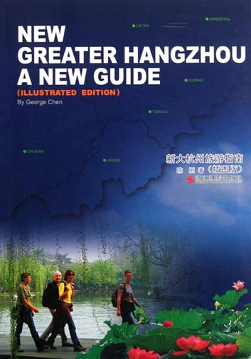 NEW GREATER HANGZHOU A NEW GUIDE ebook by Gang Chen