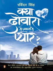 Kya Dobara Ho Sakta Hai Pyaar? - (Hindi Edition) ebook by Ravinder Singh