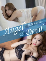凱樂-Angel & Devil 天使與惡魔性感寫真 ebook by Dragon Photography