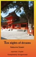 Ten nights of dreams ebook by Natsume Soseki, Sven Heuberger