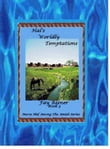 Hal's Worldly Temptations: book 3 - Nurse Hal Among The Amish