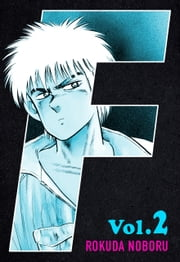 F VOL.2 ebook by Rokuda Noboru