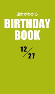 運命がわかるBIRTHDAY BOOK 12月27日 ebook by Zeus